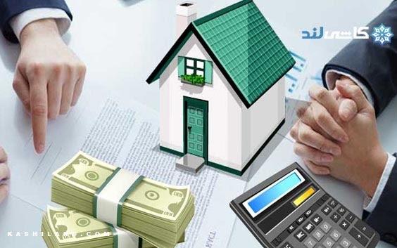  بخشودگی سود و جرایم وام بانکی بانک مسکن سه ماه تمدید شد